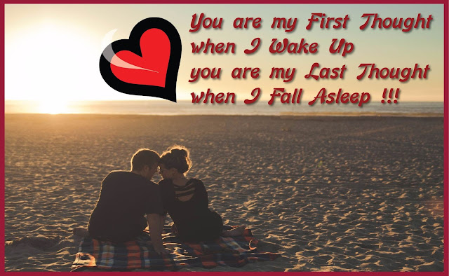 Top 10 Awesome Valentine Day Quotes For Husband (2018)