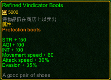 naruto castle defense 6.0 Item Refined Vindicator boots detail