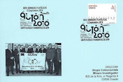 Tarjeta con el matasellos Gijón, ciudad europea del deporte 2016, de las XXIV Jornadas Filatélicas del Grupo Filatélico y Numismático