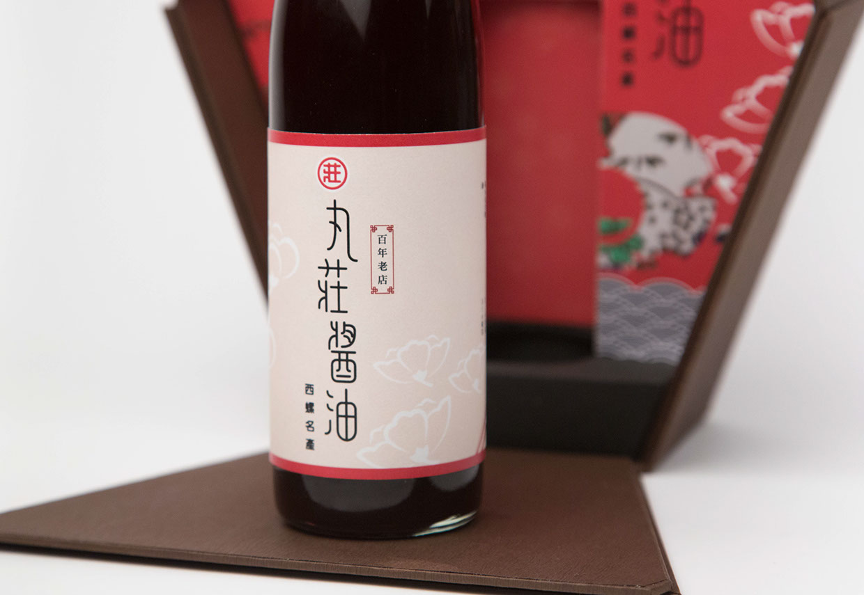 Soy Sauce Packaging On Packaging Of The World