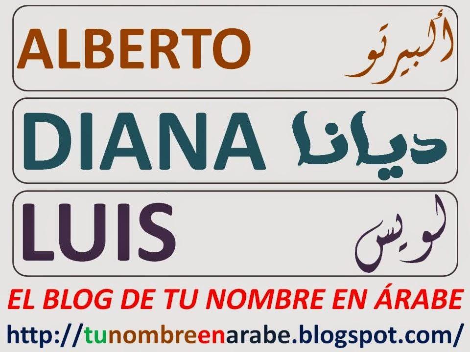 ALBERTO DIANA LUIS EN ARABE PARA TATUAJES
