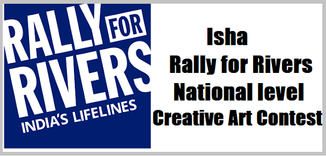 Rally for Rivers: National level Creative Art Contest(Competitions) 2017
