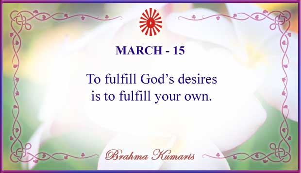 Thought For The Day March 15