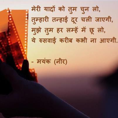 Sad Shayari In Hindi Love