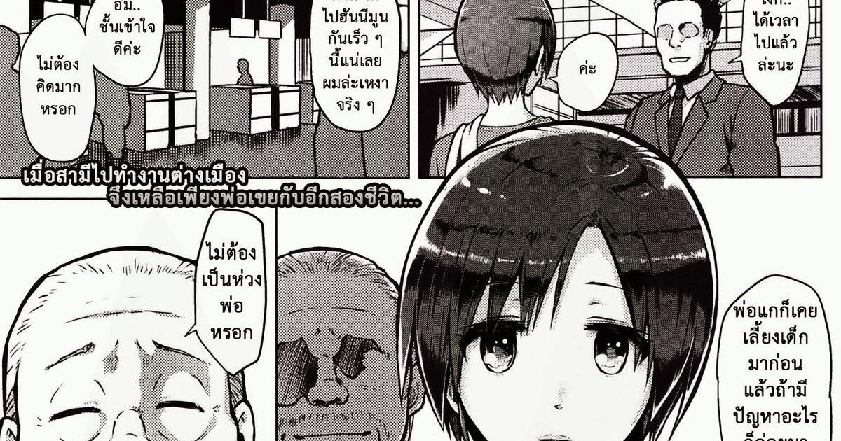 Hentai2read incest