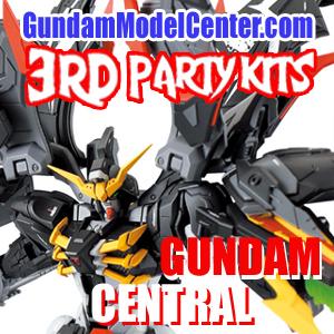 GUNDAM MODEL CENTER