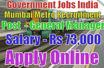 Mumbai Metro Rail Corporation Limited Recruitment 2017