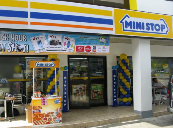 Danh sách địa chỉ Chuổi hệ thống cửa hàng ministop tại TP.HCM