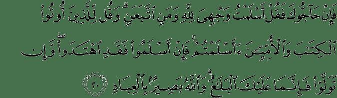 Surat Ali Imran Ayat 20
