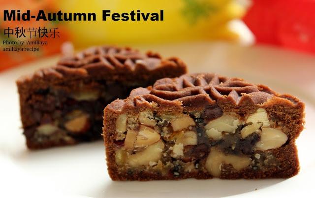 巧克力五仁月饼