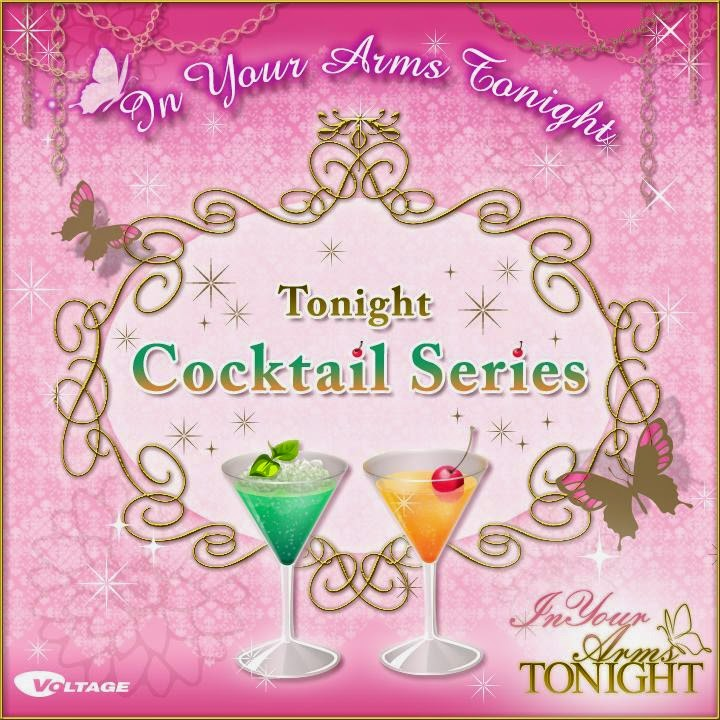 Otome Sweetheart • IN YOUR ARMS TONIGHT CHARACTER SONG ...