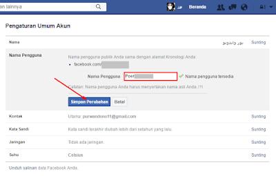 Cara Mengganti ID atau Nama pengguna Profil Facebook 17