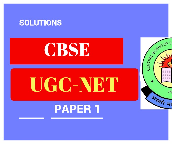 "CBSE UGC-NET July, 2018 Paper-1 Solution from the section ""Higher Education Systems, Governance, Polity & Administration"""