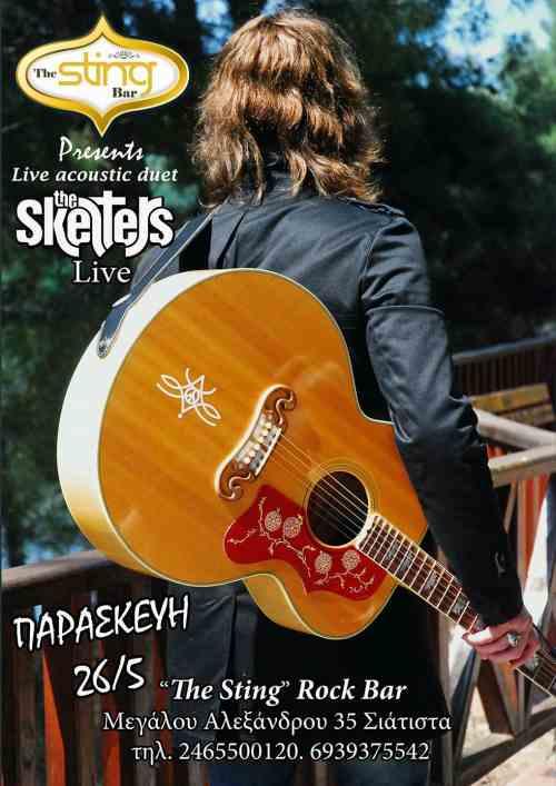 THE SKELTERS: Παρασκευή 26 Μαΐου unplugged @ Sting rock bar (Σιάτιστα)