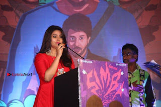 Simba Movie Audio Launch Stills  0052.jpg