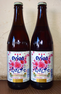 オリオンいちばん桜