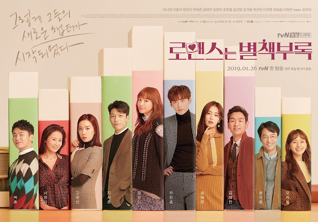 Download Drama Korea Romance is a Bonus Book Batch Subtitle Indonesia