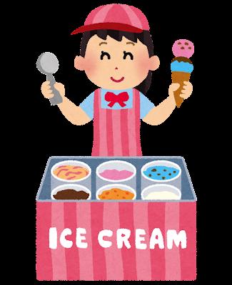 アイスクリーム屋さんのイラスト