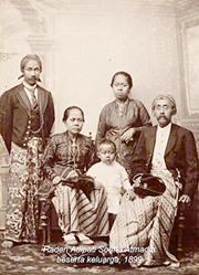 Pepeling Pangeran Soeria Kusumah Adinata (Pangeran Soegih)