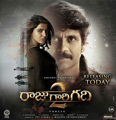 Raju Gari Gadhi 2 2018 Dual Audio UNCUT HDRip 480p 400Mb x264 world4ufree.fun , South indian movie Raju Gari Gadhi 2 2018 hindi dubbed world4ufree.fun 720p hdrip webrip dvdrip 700mb brrip bluray free download or watch online at world4ufree.fun