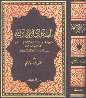Buku Ilmu Hadis Pdf