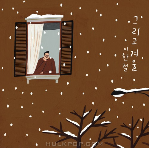 Lee Han Chul – And Then Winter – EP
