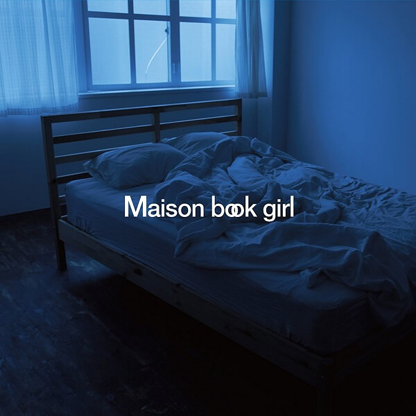 Maison book girl – karma Lyrics 歌詞