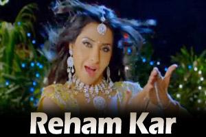Reham Kar