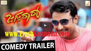 Jaggu Dada Kannada Movie All Comedy Scene Videos Download