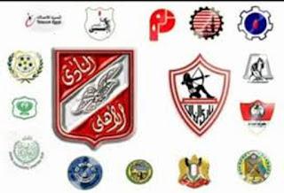 مواعيد مباريات اليوم الخميس 22/9/2016 في الدوري المصري لكرة القدم