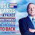 Θέλεις να δεις όλα τα επεισόδια του House Of Cards 4 Back to Back; - Απόψε έχεις την ευκαιρία!