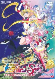 Bishoujo Senshi Sailor Moon SuperS: Sailor 9 Senshi Shuuketsu! Black Dream Hole no Kiseki Todos os Episódios Online, Bishoujo Senshi Sailor Moon SuperS: Sailor 9 Senshi Shuuketsu! Black Dream Hole no Kiseki Online, Assistir Bishoujo Senshi Sailor Moon SuperS: Sailor 9 Senshi Shuuketsu! Black Dream Hole no Kiseki, Bishoujo Senshi Sailor Moon SuperS: Sailor 9 Senshi Shuuketsu! Black Dream Hole no Kiseki Download, Bishoujo Senshi Sailor Moon SuperS: Sailor 9 Senshi Shuuketsu! Black Dream Hole no Kiseki Anime Online, Bishoujo Senshi Sailor Moon SuperS: Sailor 9 Senshi Shuuketsu! Black Dream Hole no Kiseki Anime, Bishoujo Senshi Sailor Moon SuperS: Sailor 9 Senshi Shuuketsu! Black Dream Hole no Kiseki Online, Todos os Episódios de Bishoujo Senshi Sailor Moon SuperS: Sailor 9 Senshi Shuuketsu! Black Dream Hole no Kiseki, Bishoujo Senshi Sailor Moon SuperS: Sailor 9 Senshi Shuuketsu! Black Dream Hole no Kiseki Todos os Episódios Online, Bishoujo Senshi Sailor Moon SuperS: Sailor 9 Senshi Shuuketsu! Black Dream Hole no Kiseki Primeira Temporada, Animes Onlines, Baixar, Download, Dublado, Grátis, Epi