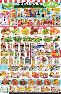Btrust Supermarket Weekly Flyer August 18 – 24, 2017