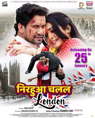 Nirahua Chalal London Bhojpuri Movie