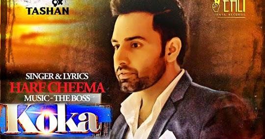 Koka Punjabi Song Mp3 Download 2016 Koka Song Punjabi Download