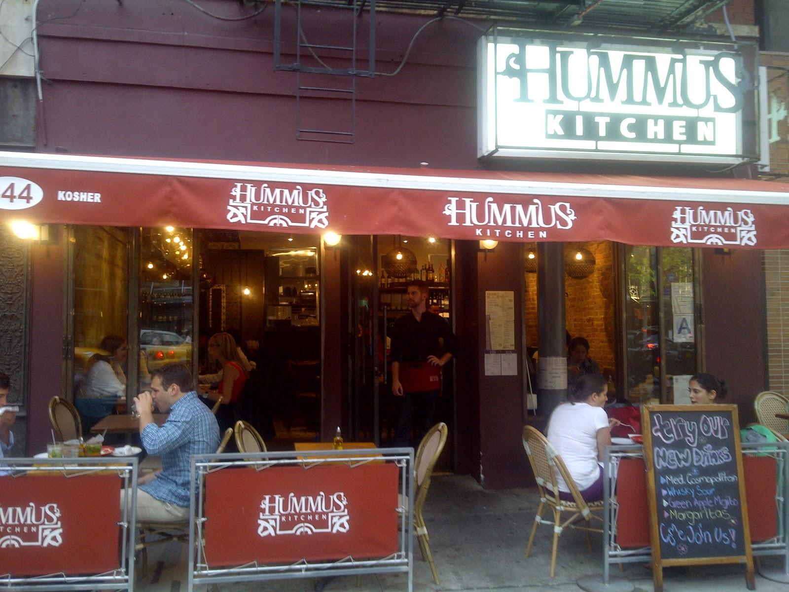 Little Ms. Piggys: Hummus Kitchen