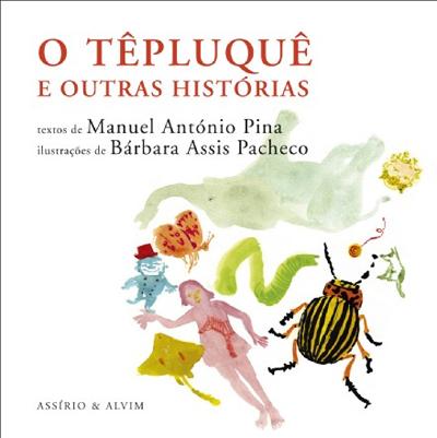 Livros com perlimpimpim o t pluqu e outras hist rias e for Muralha e sua namorada