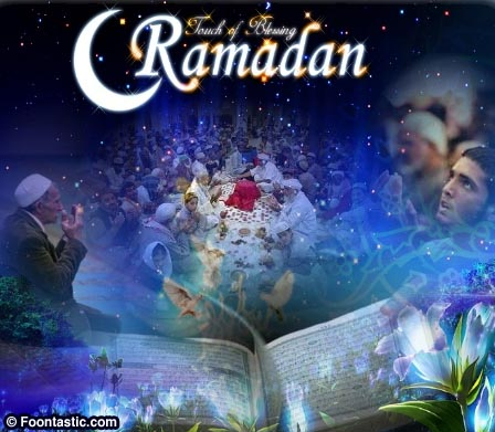 Ramadan Mubarak Greeting Cards Download Photos