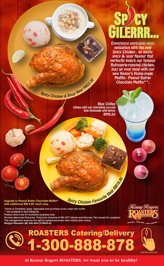 Secret Spices: Spicy Gilerrr, Kenny Rogers Roasters New ...