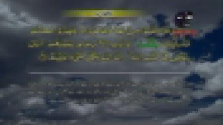 Frekuensi siaran E 1 Channel di satelit AsiaSat 7 Terbaru