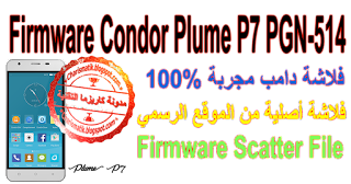 Firmware-Condor-Plume-P7-PGN-514