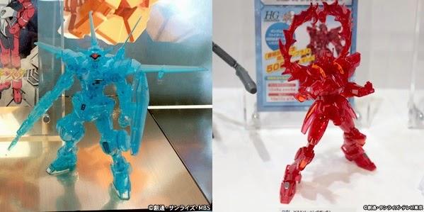 G-リミテッド: Gallery: HG 1/144 Gundam G- self (Atmosphere Pack