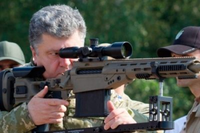 Убей кого-нибудь в Донбассе и получи скидку на коммуналку. На Украине началась рекламная кампания мобилизации