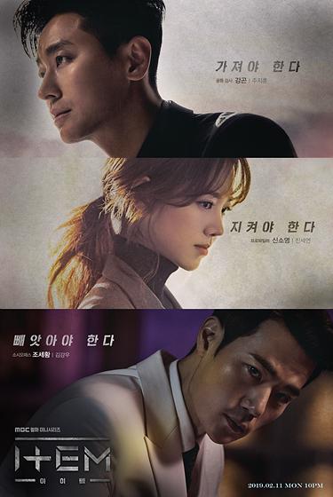 Rekomendasi 10 Drama Korea Terbaik Bulan Februari 2019