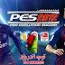 تحميل لعبة بيس 12 مود بيس 19 || PES 12 Mod PES 19 باخر الانتقالات والاطقم بحجم 300 ميجا | ميديا فاير