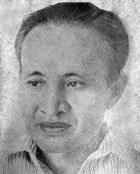 PUISI AMIR HAMZAH