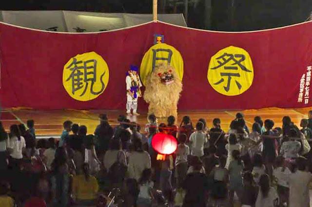 children, festival, Okinawa, shishimai