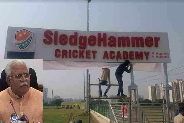 cm-manohar-lal-khattar-sledgehammar-cricket-academy-inauguration