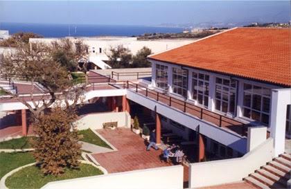 Πανεπιστήμιο Κρήτης: Πρόγραμμα Παιδαγωγικής και Διδακτικής Επάρκειας