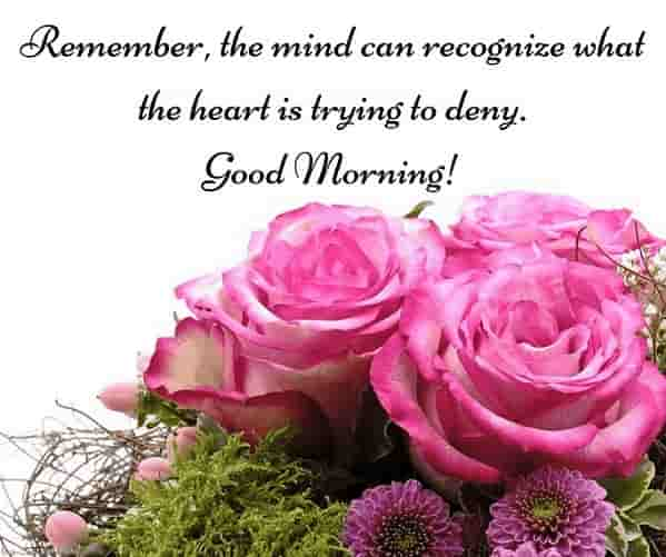 deep good morning sms